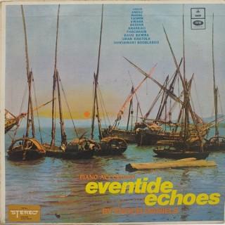 Enoch Daniels Piano Accordion - S/MOCEC 4170 - (Condition 90-95%) - Odeon First Pressing - LP Record