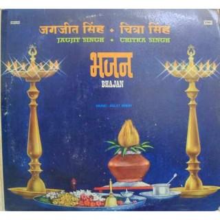 Jagjit Singh & Chitra Singh (Bhajan) - ECSD 2960 - (Condition 90-95%) - LP Record