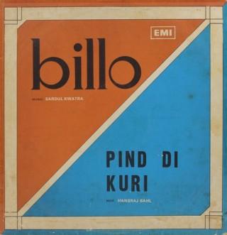 Billo & Pind Di Kuri - LKDC 7 - (Condition - 90-95%) - LP Record