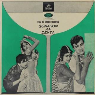 Gunahon Ka Devta - 3AEX 5126 - (Condition 85-90%) - Angel First Pressing - LP Record