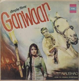 Ganwaar - LKDA-219 - (Condition - 90-95%) - LP Record