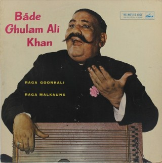 Bade Ghulam Ali Khan - EALP 1258 - LP Record