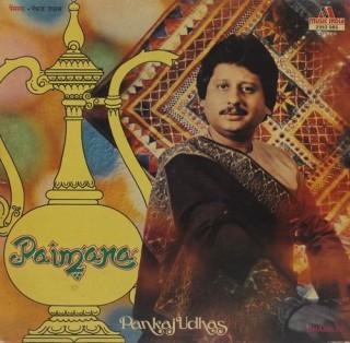 Pankaj Udhas - Paimana - 2393 965  - (Condition 85-90%) - LP Record