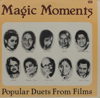 Magic Moments - Popular Duets From Films - MFPE 1049 - LP Record