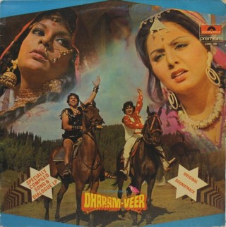 Dharam Veer - Songs & Dialogues - 2392 130 - (Condition 90-95%) - LP Record