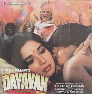 Dayavan - SHFLP 1/1304 - LP Record