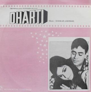 Dharti - HFLP 3503 - LP Record
