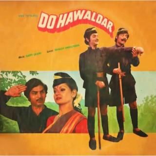 Do Hawaldar - 45NLP 1063 - Cover Reprinted - LP Record