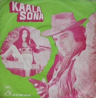 Kaala Sona - 7EPE 7124 - (Condition 85-90%) - Cover Reprinted - EP Record