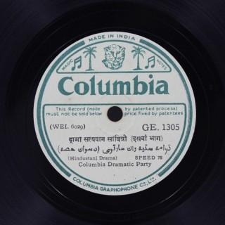 Satyavan Savitri – Drama -  GE. 1305 - 78 RPM