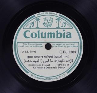 Satyavan Savitri – Drama -  GE. 1304 - 78 RPM