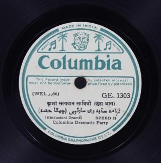 Satyavan Savitri – Drama -  GE. 1303 - 78 RPM