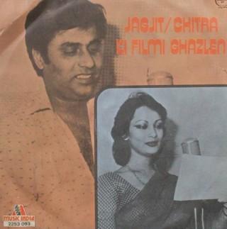 Jagjit Singh/Chitra Singh Ki Filmi Ghazlen - 2253 093 - Cover Reprinted - EP Record