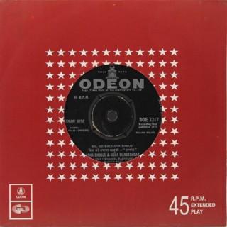 Umeed - BOE 2217 - SP Record