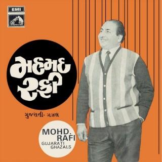 Mohd. Rafi - Gujarati Ghazals - 7EPE 1464 – Cover Reprinted - EP Record