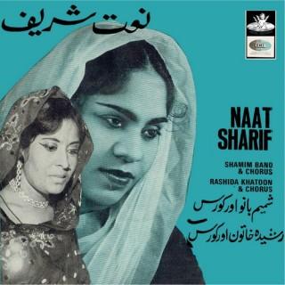 Shamim Bano & Rashida Khatoon – Naat Sharif – TAE 7038 - Cover Reprinted - EP Record
