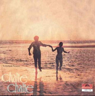 Chalte Chalte - 2221 128 - (Condition 90-95%) - Cover Reprinted - EP Record