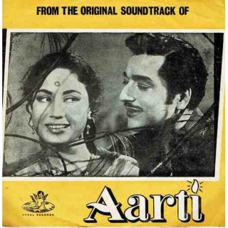 Aarti - TAE 1080 - (Condition 90-95%) - Cover Reprinted - EP Record