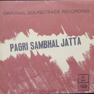 Pagri Sambal Jatta – Punjabi Film - EMOE 10006 – (Condition – 90-95%) – Cover Reprinted - EP Record