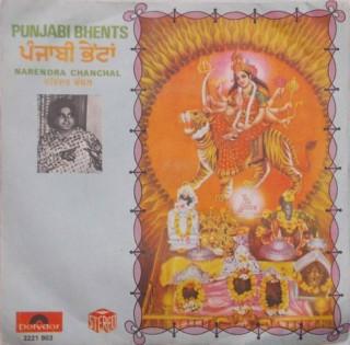 Narendra Chanchal-Punjabi Bhents - 2221 903 - EP Record