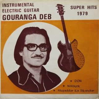 Gouranga Deb - Electric Guitar - KDEP 2102 - EP Record
