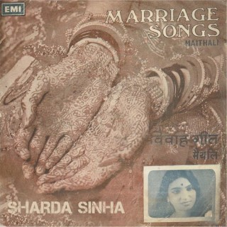 Maithili Marriage Songs - 7EPE 17531- (Condition 90-95%) - Cover Reprinted - EP Record