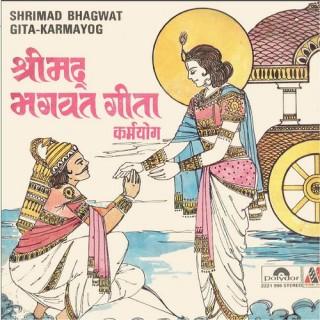 Shrimad Bhagwat Gita (Karmayog) - 2221 998 - Cover Reprinted – EP Record