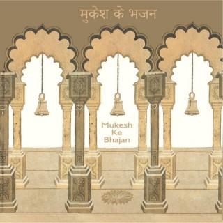 Mukesh Ke Bhajan - 7EPE 4177- Cover Reprinted - EP Record