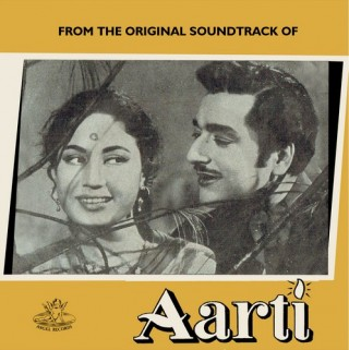 Aarti - TAE 1080 - (Condition 90-95%) - Angel - Cover Reprinted - EP Record