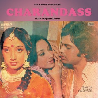 Charandass - 7LPE 8027 - (Condition 90-95%) - Cover Reprinted - Super 7