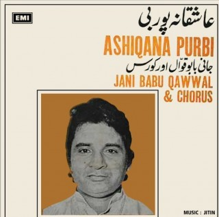 Jani Babu Qawwal - Ashiqana Purbi - 7EPE 4234 - (Condition 85-90%) - Cover Reprinted - EP Record