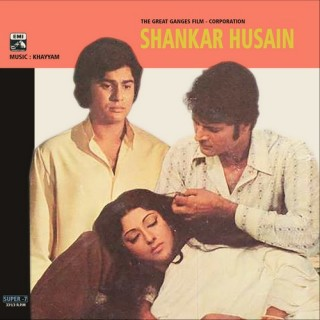 Shankar Husain - 7LPE 8017 - (Condition 80-85%) - Cover Reprinted - Super 7