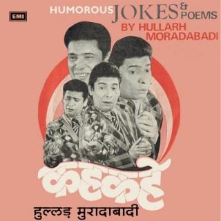 Hullarh Moradabadi - Humorous Jokes & Poems - 7EPE 2171 - (Condition 85-90%) - Cover Reprinted - EP Record