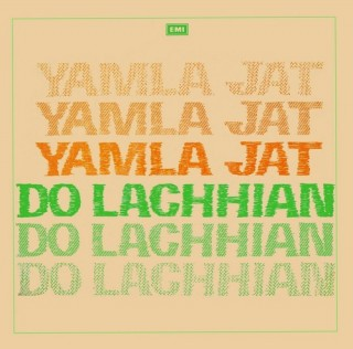 Yamla Jat & Do Lachhian - LKDC 6 - Cover Reprinted - LP Record