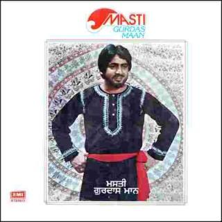 Gurdas Maan - Masti - G/ECSD 3073 - (Condition 90-95%) - Cover Reprinted - LP Record