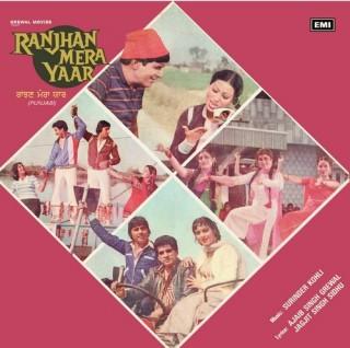 Ranjhan Mera Yaar - ECLP 8939 - Cover Reprinted - LP Record