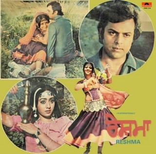 Reshma - 2392 214 - Cover Reprinted - LP Record