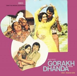Gorakh Dhanda - Punjabi Film - 2448 5093 - Cover Reprinted - LP Record