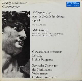 Ludwig van Beethoven – Wellingtons Sieg Oder Die Schlacht Bei Vittoria Op. 91 / Militärmusik - 8 26 182 - (Condition 90-95%) - LP Record