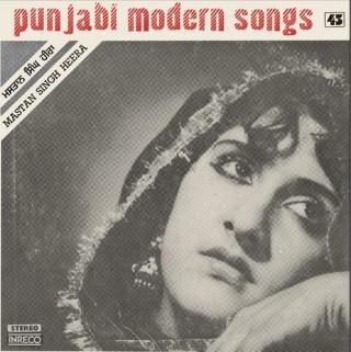Mastan Singh Heera - 2646 7038 – Cover Reprinted – LP Record