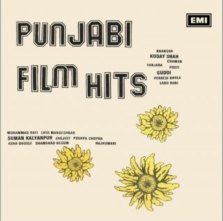 Punjabi Film Hits - As Great As Ever - LKDC 2 - (Condition 80-85%) - Cover Reprinted - LP Record