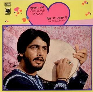 Gurdas Maan -  Dil Da Mamla Hai - S/45NLP 4020 - (Condition - 90-95%) - Cover Reprinted - LP Record