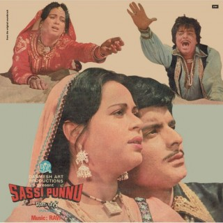 Sassi Punnu - ECLP 8929 - (Condition - 80-85%) - Cover Reprinted - LP Record