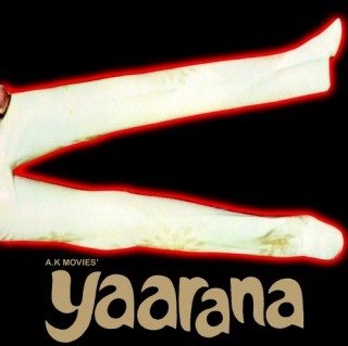 Yaarana - 2392 197 - (Condition 80-85%) - Cover Book Fold - Cover Reprinted - LP Record