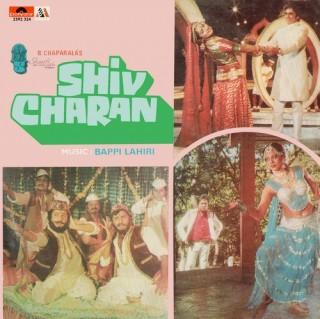 Shiv Charan - 2392 324 - (Condition 85-90%) - Cover Reprinted - LP Record