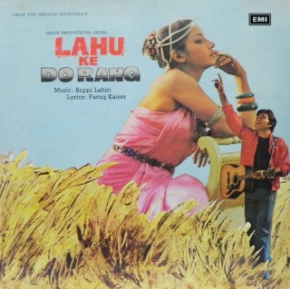 Lahu Ke Do Rang - ECLP 5565 - (Condition 90-95%) - Cover Book Fold - Cover Reprinted - LP Record