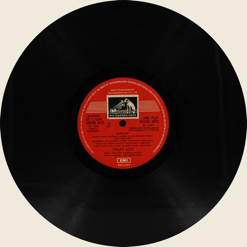 Talat Aziz - Ehsaas - ECSD 2972 - (Condition 90-95%) - Cover Reprinted - LP Record