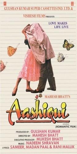 Aashiqui - SHFLP 1/1372 – (Condition 75-80%) – Cover Reprinted - 2LP Set