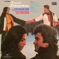 Aap Ke Deewane - ECSD 5652 - (Condition 80-85%) - Cover Book Fold - Cover Reprinted - LP Record
