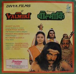 Valmili & Mehandi Ban Gai Khoon - STL 2168B - LP Record